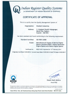 ISO:9001:2008 Certificate